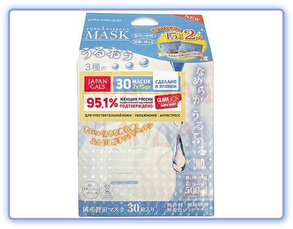 Маска для лица с тамариндом и гиалуроновой кислотой Japan Gals
