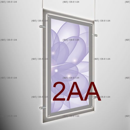 Кристалайт односторонний подвесной формат 2AA CITY 1200х1800 мм
