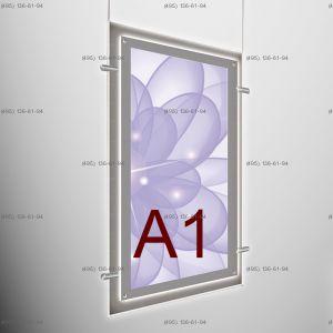 Кристалайт односторонний подвесной формат А1, 501х741 мм