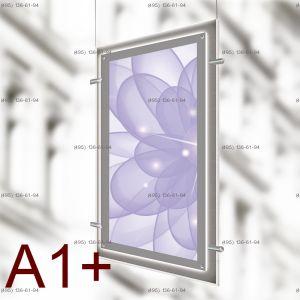 Кристалайт двусторонний подвесной формат А1+, 594х840 мм