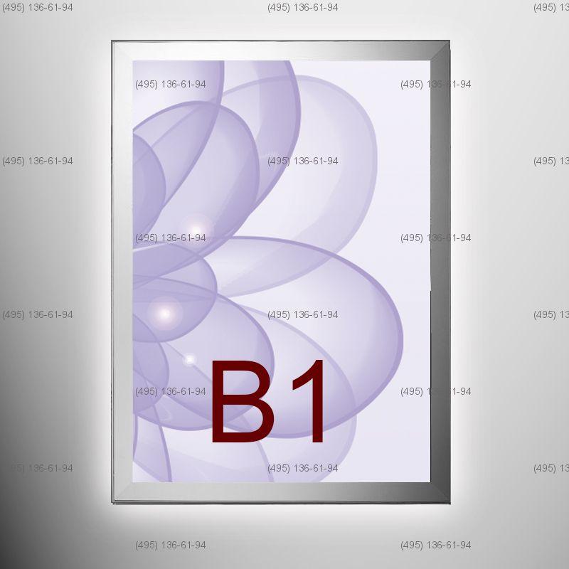 Световая панель MAGNETIC, односторонняя, формат B1, 700х1000 мм