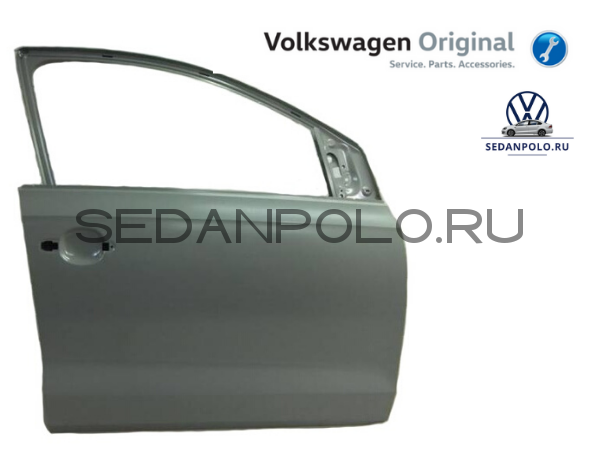 Дверь передняя правая Оригинал Volkswagen Polo Sedan