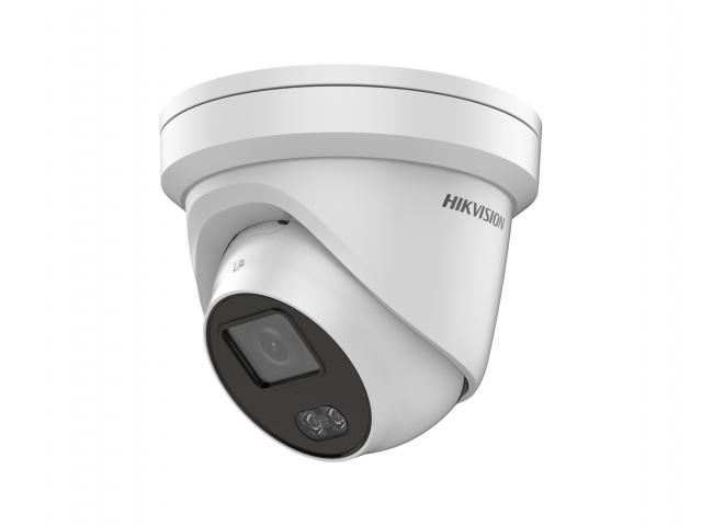 IP-видеокамера Hikvision DS-2CD2347G1-L