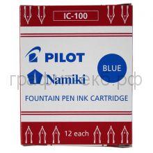 Картридж Pilot 12шт/уп. синий IC-100