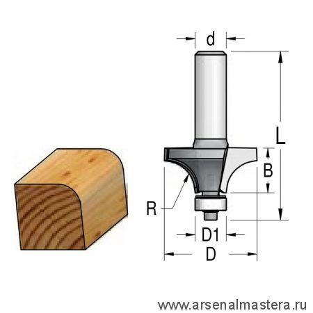 Фреза радиусная R 9,5 D 28,6 B 17 подшипник хвостовик 8 WoodPecker  W.P.W. HRW1005