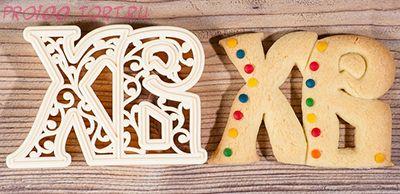 """Форма для печенья на Пасху буквы """"ХВ"""" 1 шт/упак."""