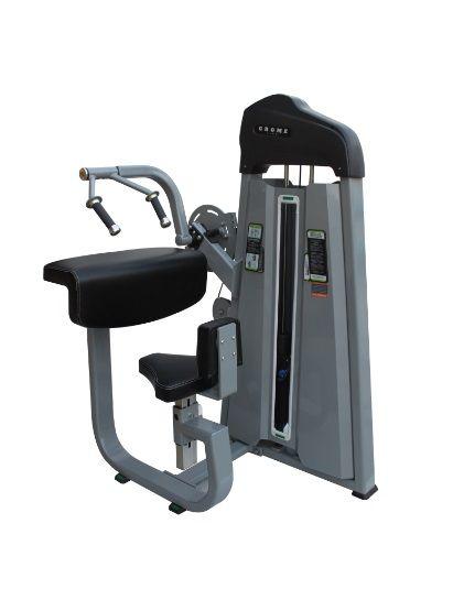 Силовой тренажер GROME fitness GF5027A