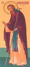 Икона Афанасий Высоцкий преподобный
