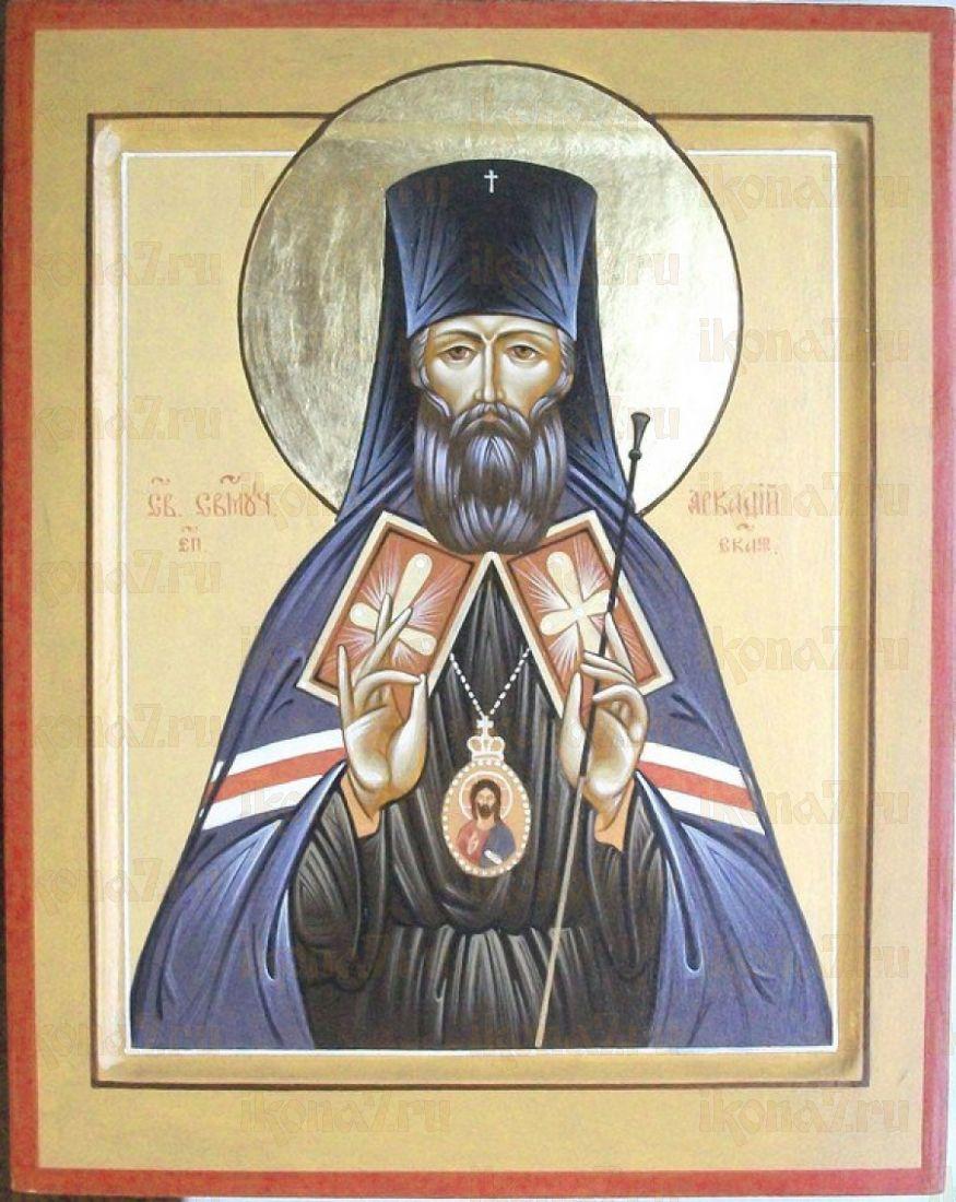 Икона Аркадий Екатеринбургский священномученик