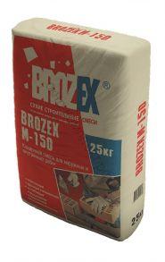 Кладочная смесь высокопрочная М-150 БРИК, Brozex, 25 кг
