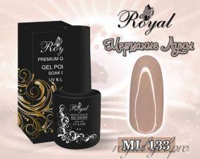 """Royal гель лак """"Мерцание Луны"""" 10 мл  ML133"""