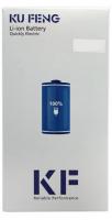 Аккумулятор KF Apple iPhone 5C/iPhone 5S (1560 mAh)