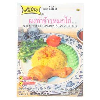 Тайская приправа для для курицы и риса Lobo Spicy Chicken-in-Rice Seasoning Mix 50 гр (25 гр x 2)