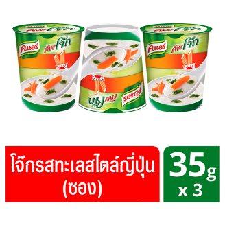 Рисовый суп Кхао Том с морепродуктами Knorr 3 шт по 35 гр