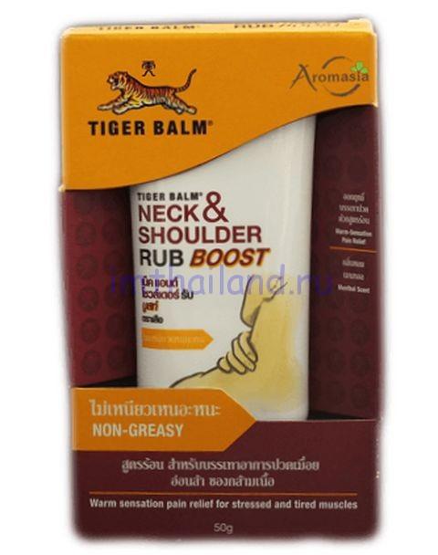 Мазь от боли в шее и плече Tiger Balm 50 гр