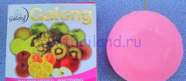 Фруктовое тайское мыло Galong 120 гр