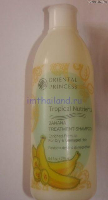 Банановый лечебный шампунь Oriental Princess 250 мл