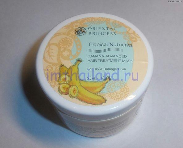 Банановая лечебная маска для волос Oriental Princess 160 мл
