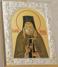Икона Пимен Угрешский преподобный (14х18см)