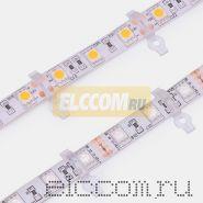 Монтажная клипса для светодиодной ленты с влагозащитой шириной 10 мм Neon-Night