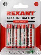 Алкалиновые батарейки AA/LR6 1.5V 4шт в блистере REXANT