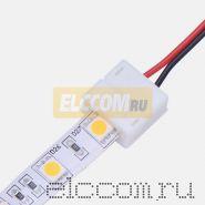 Коннектор питания (1 разъем) для одноцветных светодиодных лент с влагозащитой шириной 10 мм Neon-Night