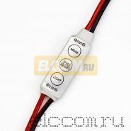 LED мини диммер Радио 72/144W, 3 кнопки, 12V/24V