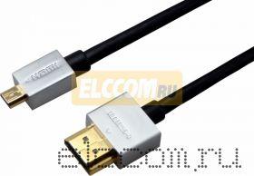 Шнур HDMI - micro HDMI gold, 1,5 М, Ultra Slim (блистер) Rexant