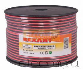 Кабель акустический 2х1.0 мм2 100м (красно-черный) REXANT