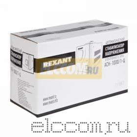 Стабилизатор напряжения Rexant АСН -1000/1-Ц
