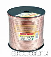 1247-400 Кабель акустический Red Line 2 х 4.0мм2 100 м REXANT