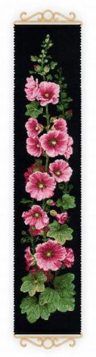 Набор для вышивания крестом Мальва №1612 фирма Риолис