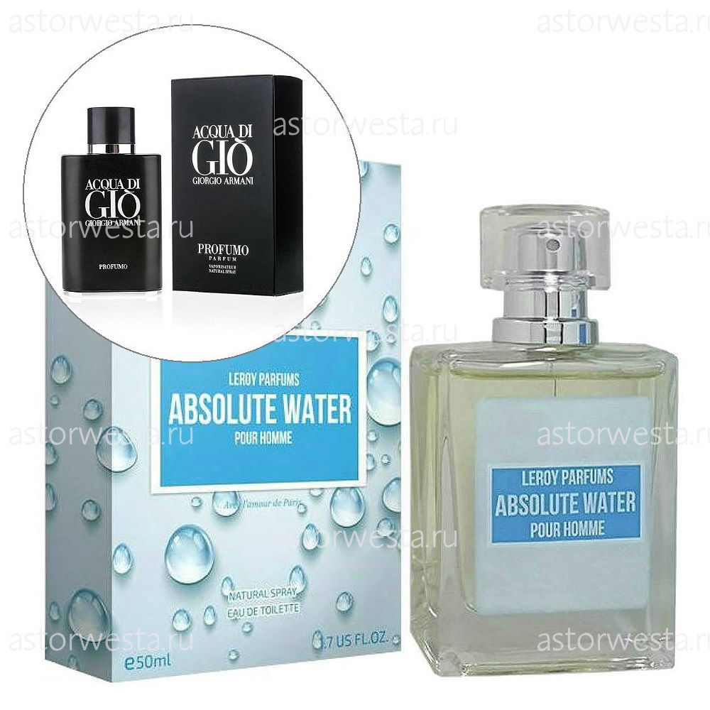 "Leroy Parfums Absolute Water (""Абсолют Ватер""), 50 мл."