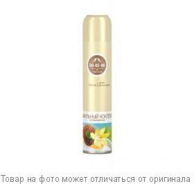 До-Ре-Ми.Освежитель воздуха Премиум Ванильный коктейль 330мл (Сибиар), шт