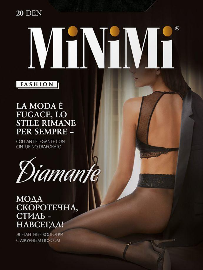 колготки MINIMI Diamante 20