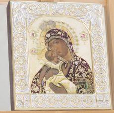 Взыграние Младенца икона Божией Матери (9х10,5см)