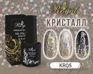 "Royal гель лак ""Кристалл"" 10 мл  KR05"
