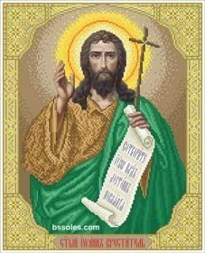 СІХ БС Солес. Святой Иоанн Креститель. А3 (набор 2050 рублей)