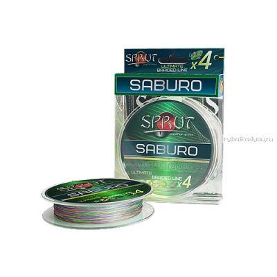 Шнур плетеный Sprut Saburo Soft Ultimate Braided Line x4 140 м / цвет: Multicolor