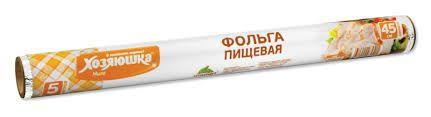 Фольга алюминевая Хозяюшка пищевая 5м а2486