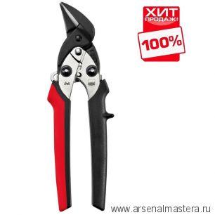 Идеальные ножницы, маленькие и маневренные праворежущие BESSEY-ERDI D15A ХИТ!
