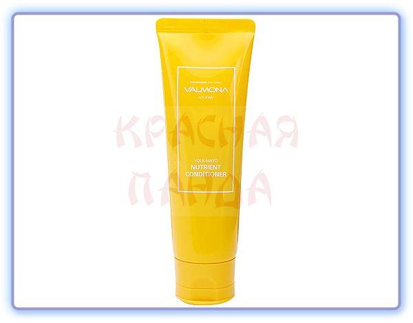 Кондиционер для волос Valmona Yolk-Mayo Nutrient Conditioner