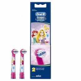 Насадка Oral-B Stages Kids Princess (2 шт.)