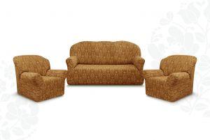 """Комплект чехлов """"Престиж"""" из 3х предметов (трехместный диван и 2 кресла)без оборки,10027 кофе с молоком"""
