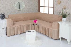 Чехол на диван угловой 2+3 универсальный с оборкой (1шт.)  ,песочный