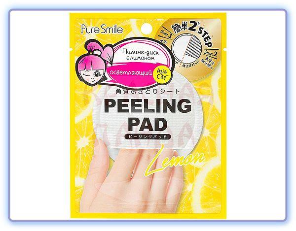 Пилинг-диск для лица с экстрактом лимона SunSmile Peeling Pad