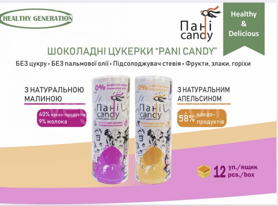 Пани Candy «Малина», натуральные конфеты без сахара и пальмового масла ,100 грамм