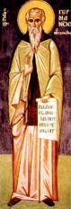 Икона Герман Афонский преподобный