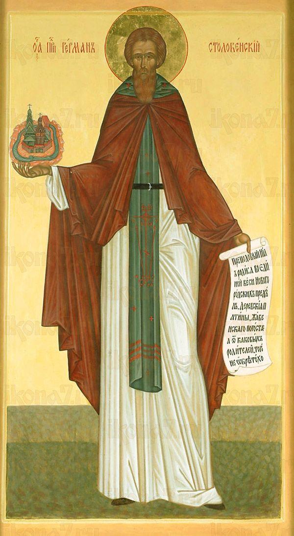 Икона Герман Столобенский преподобный