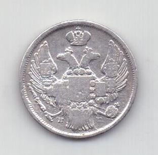 1 злотый - 15 копеек 1838 года Редкий тип Польша Россия